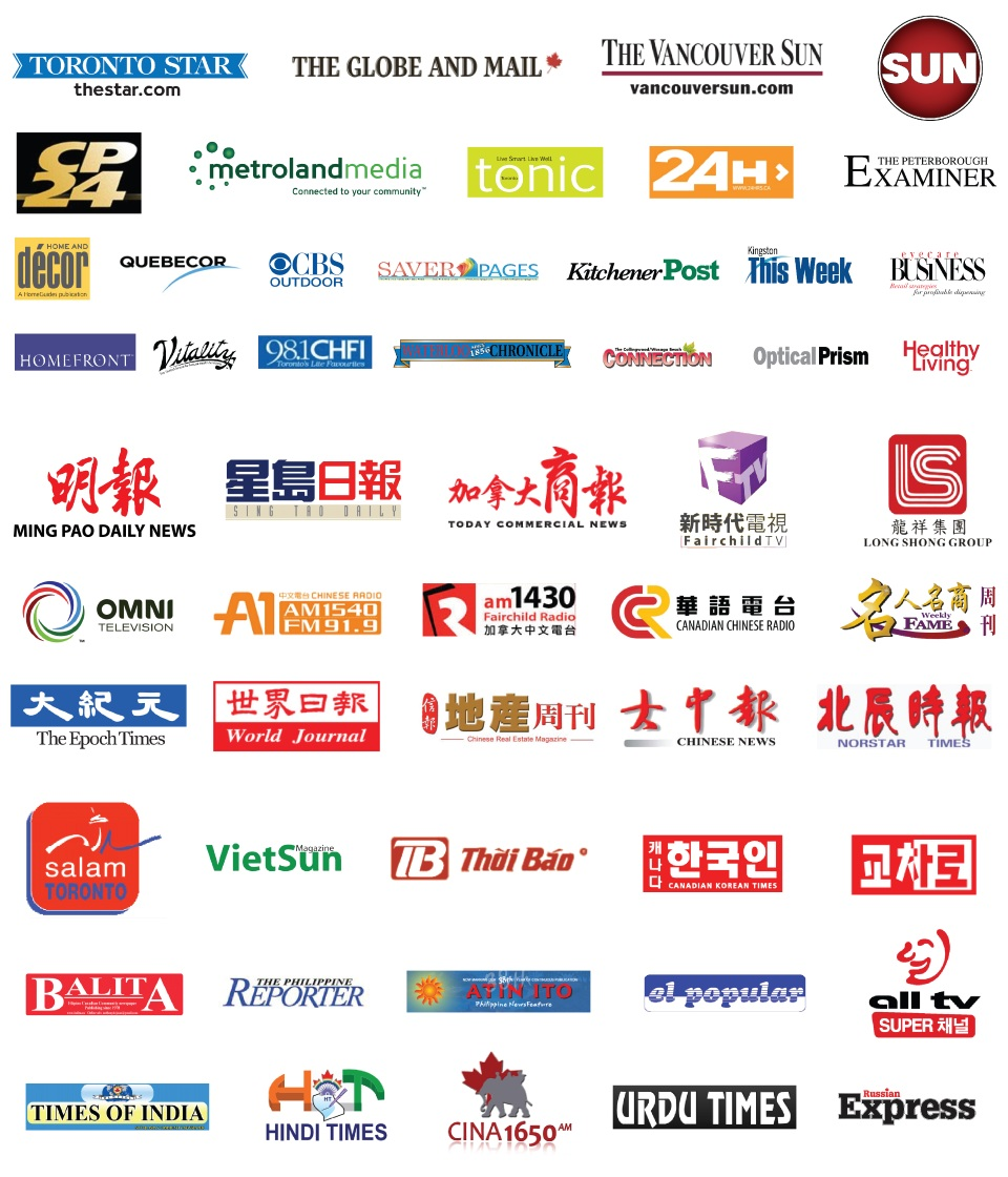 media_logos_960x1120
